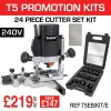 "T5EB/KIT/E- 1000W 1/4"" 240v Router, 24PC Cutter Set & Diamond Credit Card Stone"